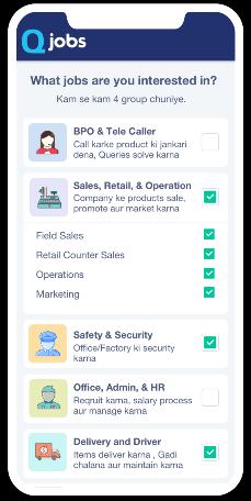 Best Practices in Mobile App Designing